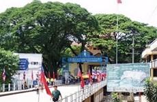 缅甸与泰国边境贸易额达10亿美元
