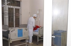 新冠肺炎疫情:越南多个被隔离者对新冠肺炎病毒呈阴性反应