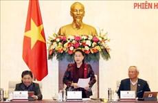 越南国会常委会第42次会议落下帷幕