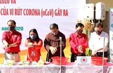 新冠肺炎疫情:越南红十字会举行无偿献血和疫情防控宣传活动