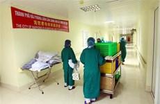新冠肺炎疫情:确保隔离场所各方面的条件