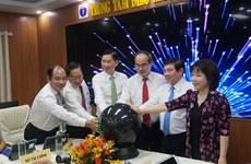 胡志明市医疗和教育两个智能指导中心正式启动运行