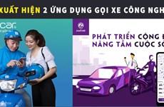 越南网约车市场增加两个新成员