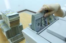 2月13日越盾对美元汇率中间价下调2越盾