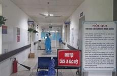 越南确诊第16例新冠肺炎病例