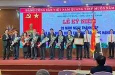 越南共产党电子报成立20周年庆典在河内举行