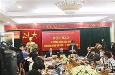 关于越南永福省COVID-19的报道