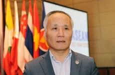 2020东盟轮值主席年:东盟经济一体化高级别工作组的角色与作用