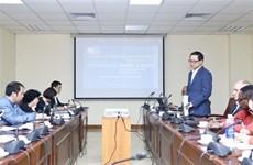 数字世界会议暨展览将于2020年9月在河内举行