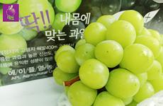 越南成为韩国葡萄最大进口市场