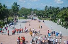 广治省充分挖掘旅游潜力   力争2020年接待游客量达230万人次