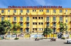 越南5所大学具备资质可向外国人颁发越南语证书