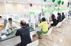 为中小型企业提供优惠贷款