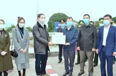 广宁省向中国广西赠送防疫物资