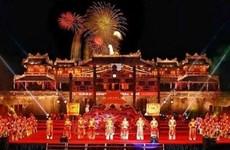 受新冠肺炎疫情影响2020年顺化文化节将推迟举行