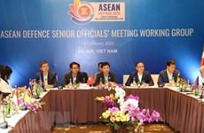 东盟防务高官工作组会议在河内举行