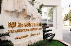 越南三所大学跻身2020年新兴经济体大学排名