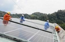 越南经济论坛联盟将发布越南能源生产计划2.0版本