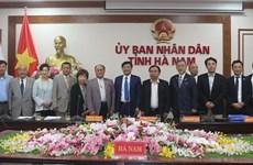 日本宫城县日越友好协会代表团来到河南省了解投资环境