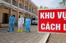 新冠肺炎疫情:河内加强疫情防控力度