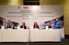 关于在塑料垃圾管理中建设循环经济的首份公私合作协议在河内签署