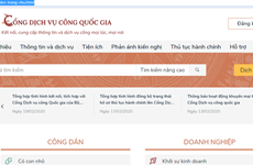 越南国家公共服务平台注册用户超过5万个