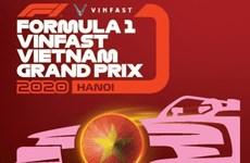 F1门票—越南文化的骄傲