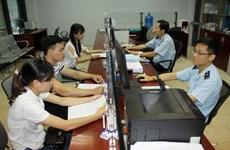 老街省为企业进行货物通关创造便利条件