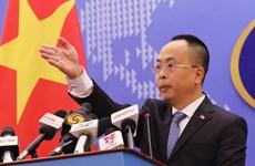 新冠肺炎疫情:越南继续同中国乃至其他国家紧密配合阻止疫情