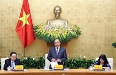 """政府总理阮春福:向紧迫性任务发起""""冲刺"""""""