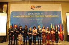 第30次东盟政府间人权委员会会议在河内召开