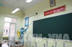 新冠肺炎疫情: 加强疫情防控工作  让学生们早日重返校园