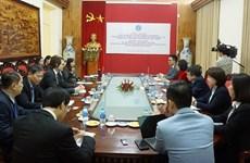 越南可持续的社会保障体系发展及越南的机会