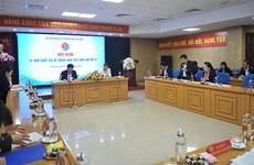 越南国家青年委员会第三十一次会议在河内召开