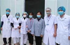 新冠肺炎疫情:永福省新增2例出院病例