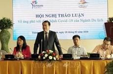 旅游业寻找措施促进旅游业发展