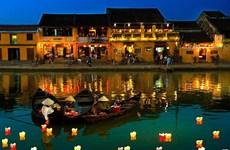 会安古镇跻身世界上十大最浪漫的地方行列