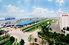 2020年初北宁省吸引外资项目30个