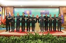 第27届东盟与新西兰对话会在柬召开