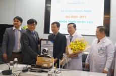 胡志明市大水镬医院人造肾脏科获得ISO 9001:2015标准认证证书