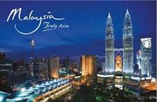 马来西亚预计2020年接待外国游客量达3000万人次