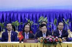 东盟协调委员会主席发表有关应对新冠肺炎疫情的新闻声明