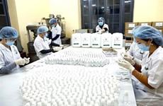 新冠肺炎疫情:首都河内青年开展多项面向社区的志愿活动