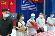 新冠肺炎疫情:越南庆和省已具备足够条件公布彻底消除COVID-19