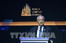马来西亚总理马哈蒂尔向国王表明辞职意向