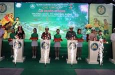 绿色湄公国际学校在坚江省开工建设