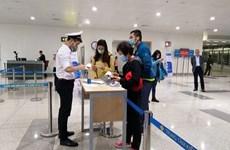 新冠肺炎疫情:自2月23日起从韩国入境的旅客必须申报健康状况
