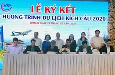 胡志明市公布2020年刺激国内旅游计划