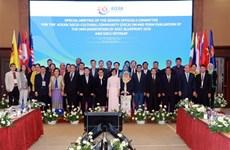 东盟社会文化共同体高级官员会议开幕