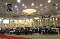 马来西亚公布国防白皮书    越南强调东盟在维护地区安全中的重要作用